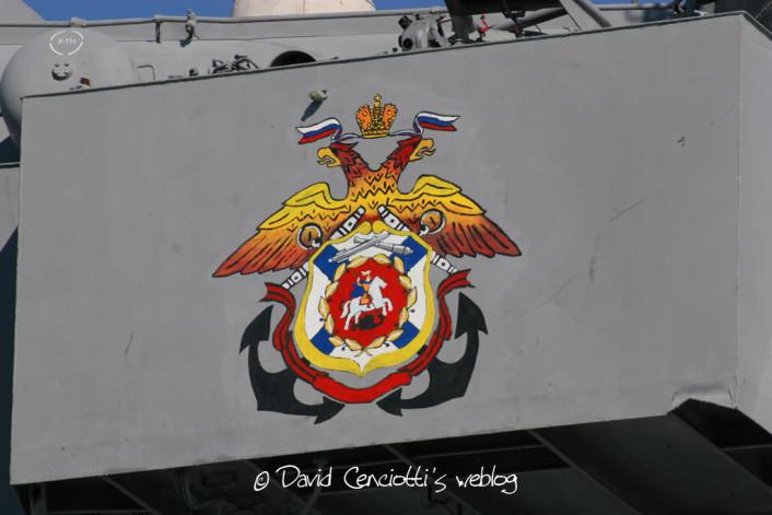 20080207_121m