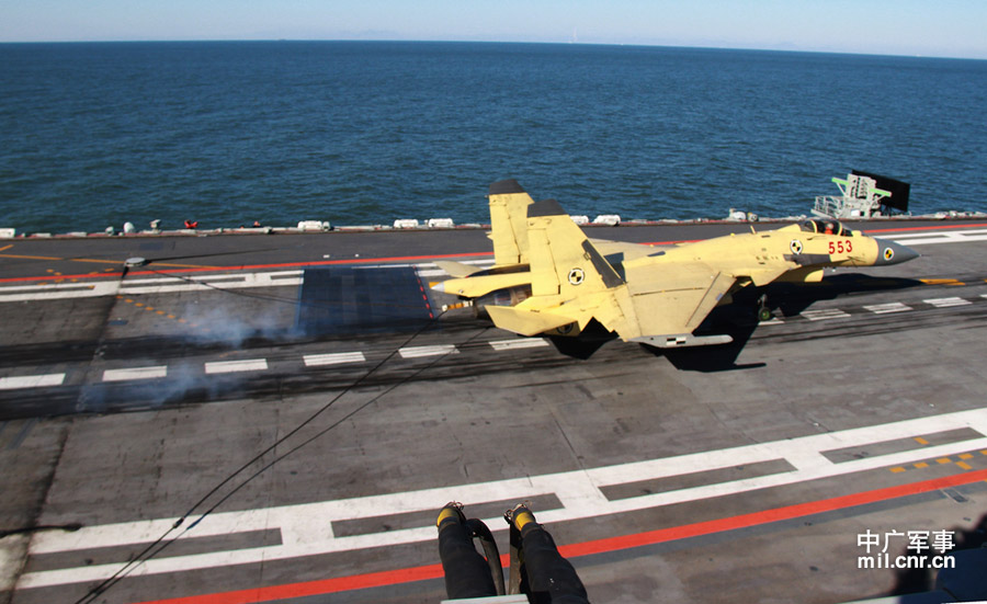 ... Navy's Shenyang J-15 fighter jet's Ordnance and Fuel Capabilities