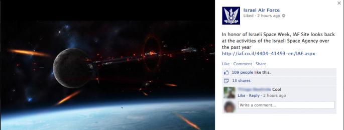 IAF FB page
