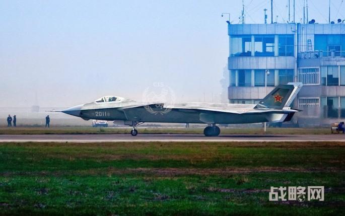 J-20 tercer prototipo