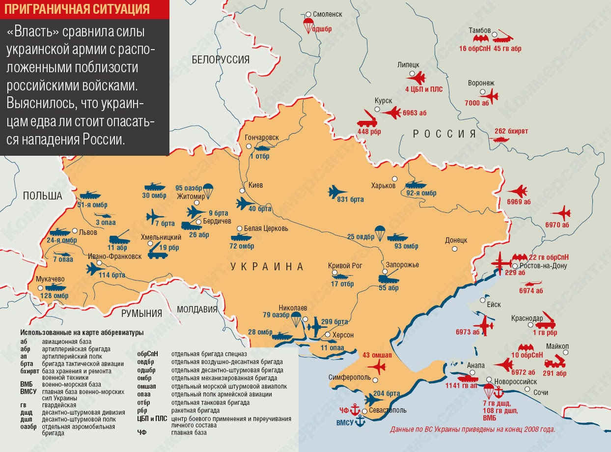 The Aviationist Map Ukrainian Military Bases and Russian Forces