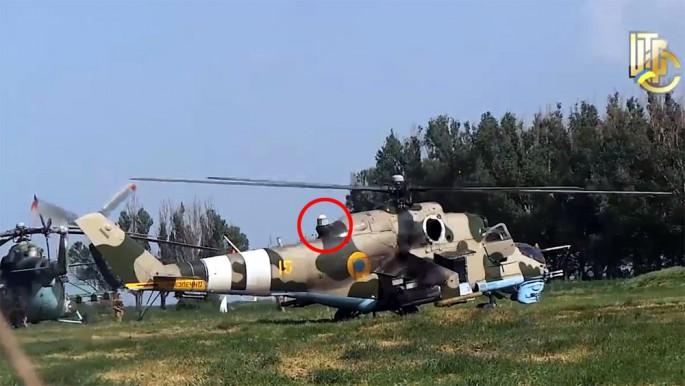 Mi-24 Anti-MANPADS
