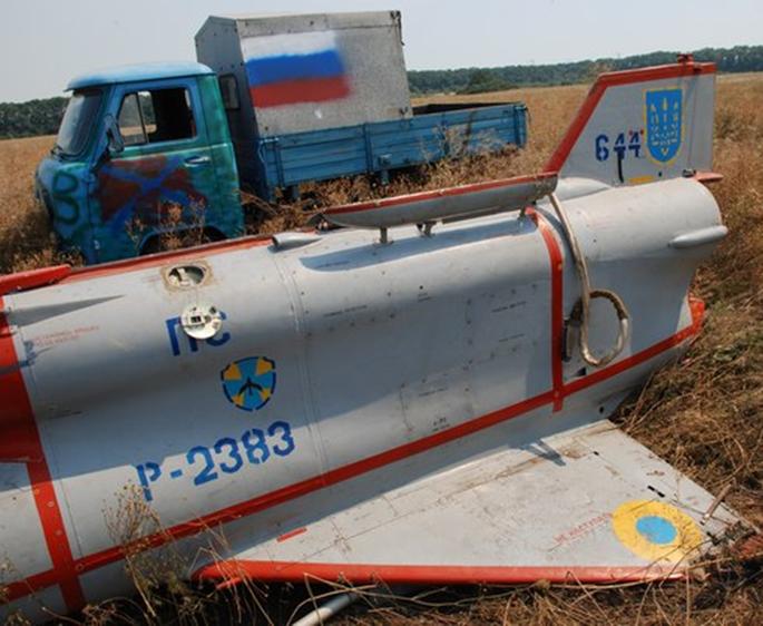 Tu-143 detail