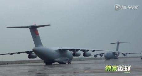 Y-20 C-17