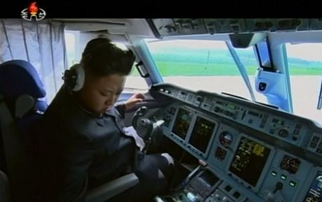 Capt Kim Jong Un