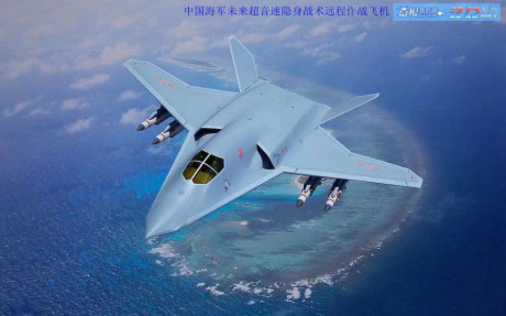 China Stealth Fighter Bomber
