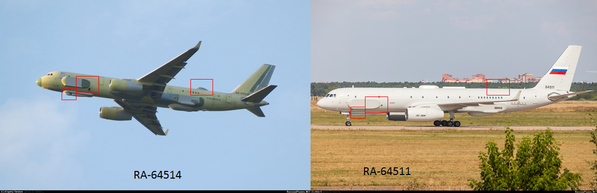 Differences Tu-214R