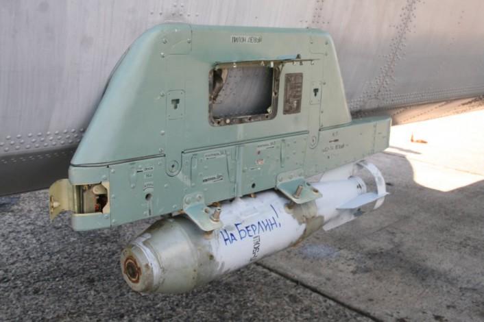 P-50SH bomb