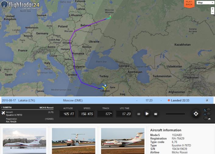 EMERCOM Il-76 to Latakia