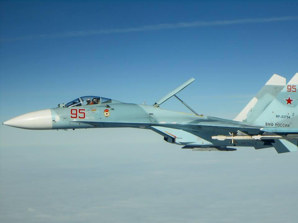 Russian Serial Airplane 71