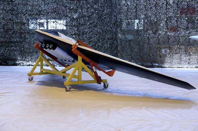 IR-RQ-170 drone