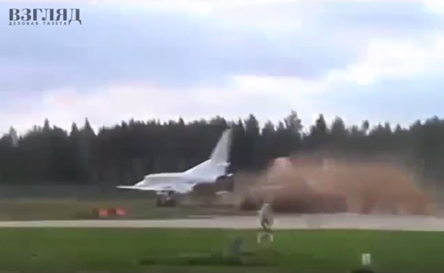 Russian-Made Crash Notification  - Page 8 Tu-22-crash-video