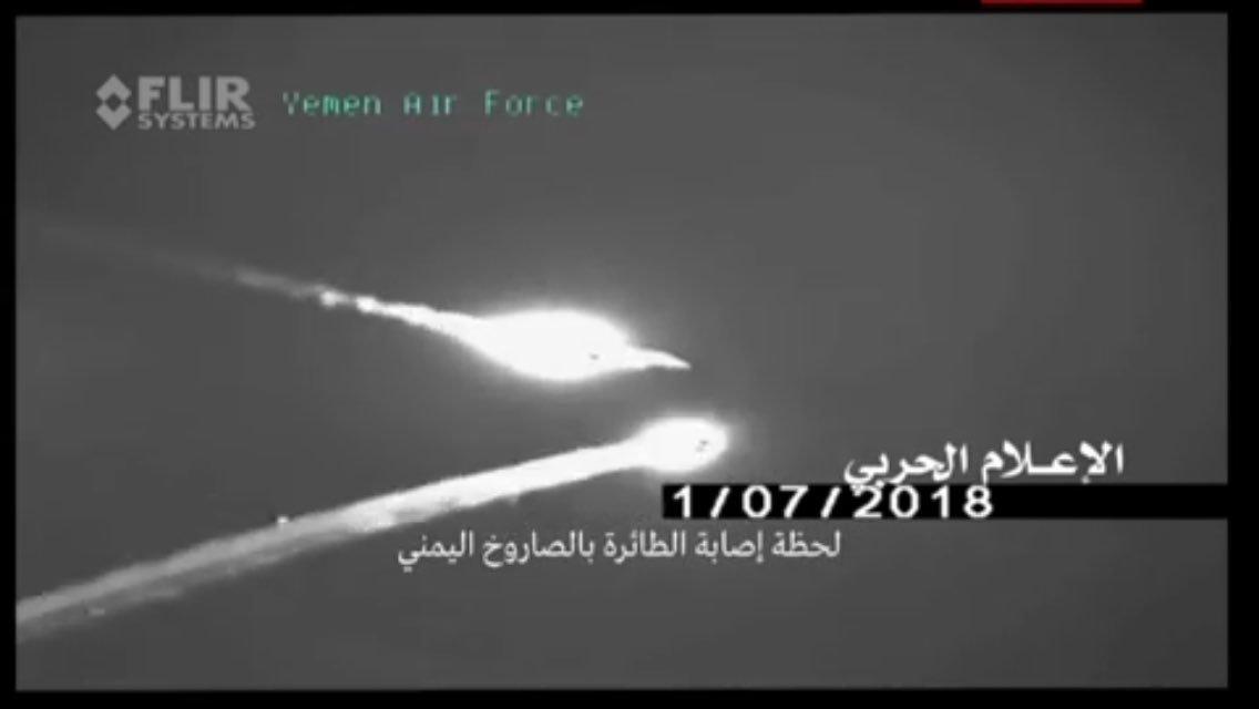Rebeldes Houthis do Iêmen  reivindicam terem abatido um caça  F-15 saudita sobre a capital Sanaa
